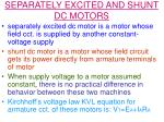 separately excited and shunt dc motors1