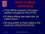 fouls basic switching1