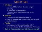 types of tses