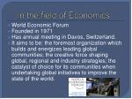 in the field of economics