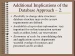 additional implications of the database approach 2