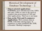 historical development of database technology 2