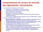 comportamento de compra do mercado das organiza es intervenientes