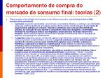 comportamento de compra do mercado de consumo final teorias 2