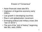 erosion of consensus