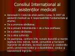 consiliul interna ional al asisten ilor medicali