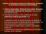 ordinul asisten ilor medicali generali ti moa elor i asisten ilor medicali din rom nia1