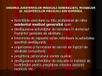 ordinul asisten ilor medicali generali ti moa elor i asisten ilor medicali din rom nia2