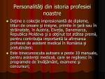 personalit i din istoria profesiei noastre13