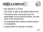 trust conflict