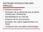 facteurs d evolution des emplois