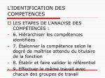 l identification des competences1