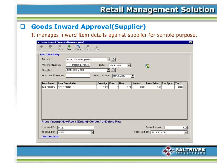 Goods Inward Approval(Supplier)