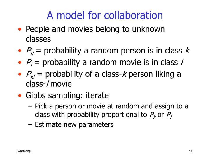 A model for collaboration