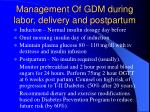 management of gdm during labor delivery and postpartum