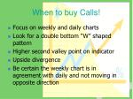 when to buy calls