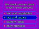 we should only eat these foods in small amounts1