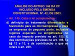 analise do artigo 146 da cf inclu do pela emenda constitucional n 42 de 2003