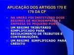 aplica o dos artigos 170 e 179 da cf