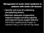 management of acute chest syndrome in patients with sickle cell disease