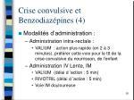 crise convulsive et benzodiaz pines 4