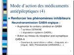 mode d action des m dicaments anti pileptiques 4