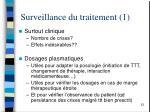 surveillance du traitement 1