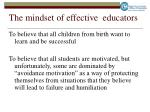 the mindset of effective educators