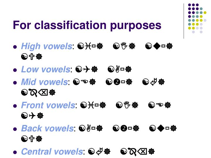 For classification purposes