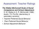 assessment teacher ratings