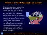 drivers of a good organizational culture2