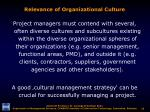 relevance of organizational culture