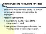 common goal and accounting for these plans