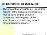 the emergence of the sfas 123 r