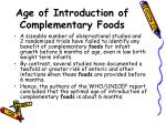 age of introduction of complementary foods1