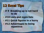 12 excel tips2