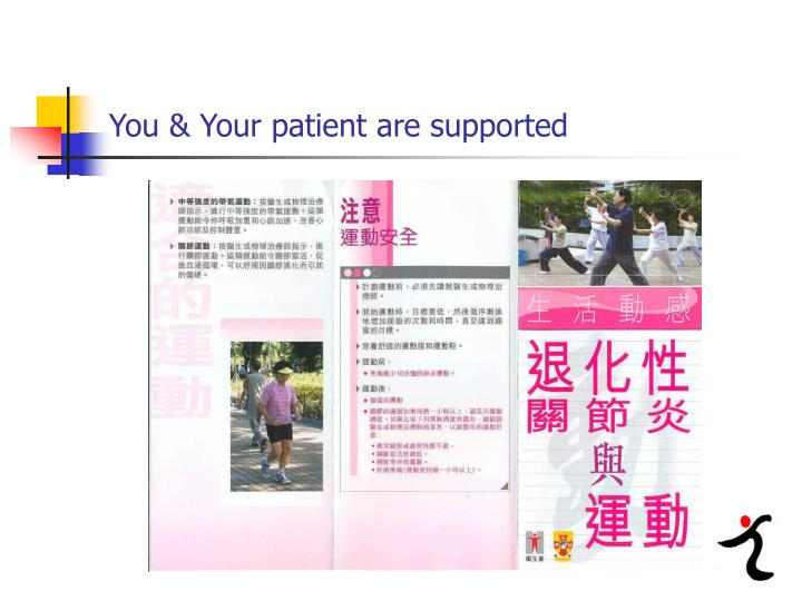 You your patient are supported