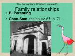 the concubine s children issues 2 family relationships2