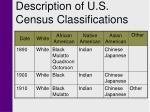 description of u s census classifications