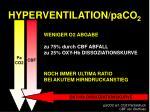 hyperventilation paco 2