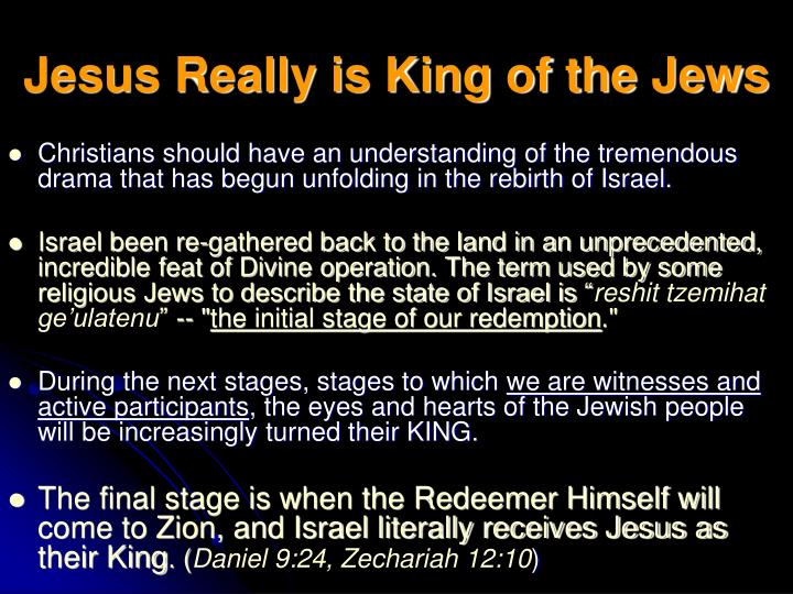 Jesus Really is King of the Jews