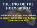 filling of the holy spirit