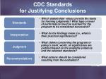 cdc standards for justifying conclusions