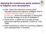 applying the evolutionary game analysis to adaptive norm development