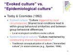 evoked culture vs epidemiological culture
