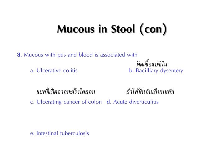 Mucous in Stool (con)