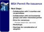 ms4 permit re issuance5