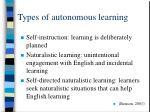 types of autonomous learning