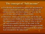 the concept of full income