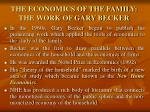 the economics of the family the work of gary becker